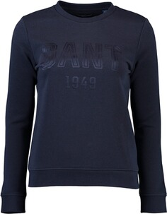 Gant Crew Neck Sweat evening blue